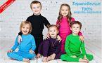 Обновление детской теплой одежды Merri Merini