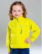 Куртка из флиса на хлопковой подкладке желтая