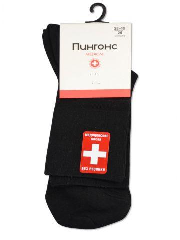 Носки медицинские женские. Бамбук черные