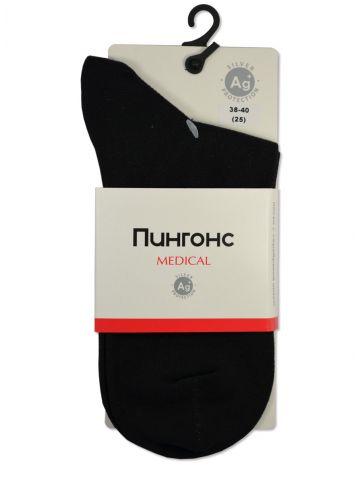Носки медицинские женские с серебром черные