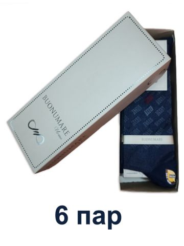 Набор носок BUONUMARE модал синие .6 пар