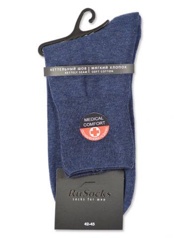 Медицинские носки с ослабленной резинкой джинс
