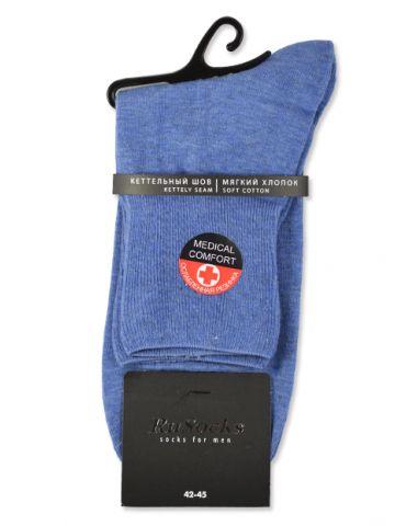 Медицинские носки с ослабленной резинкой синие