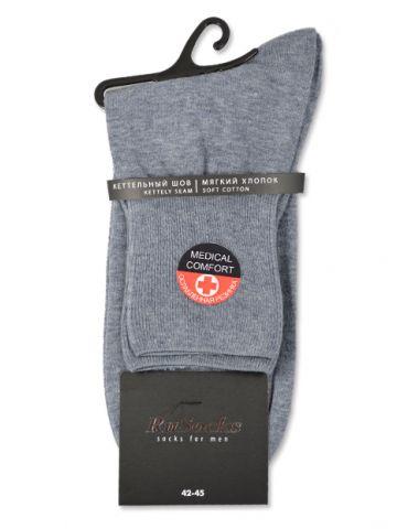Медицинские носки с ослабленной резинкой темно-серые