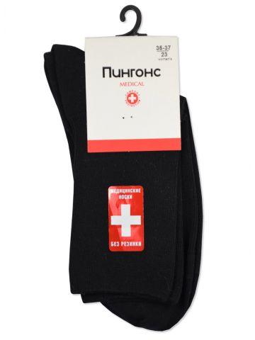 Носки медицинские женские. Хлопок черные