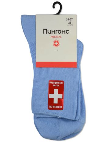 Носки медицинские женские. Бамбук голубые