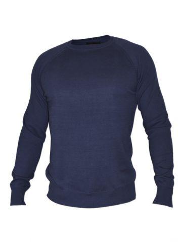 Джемпер синий с квадратным вырезом