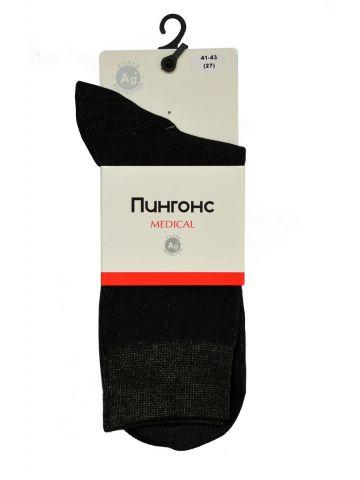 Носки медицинские с серебром 9%. Хлопок черные