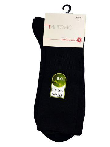 Медицинские носки черные. Хлопок